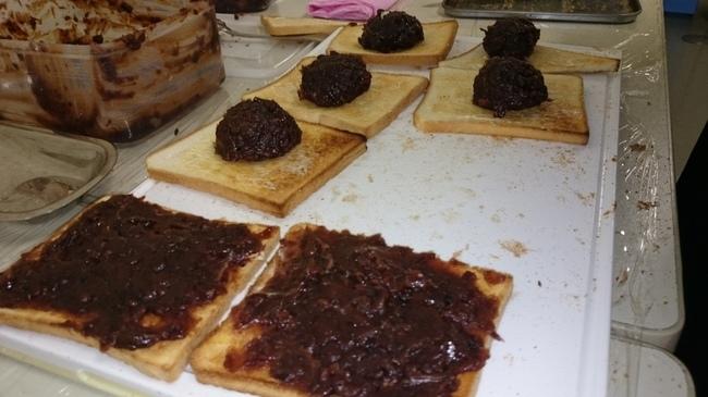 小倉トースト製造.jpg
