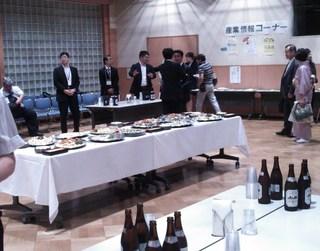新宿区Party.jpg