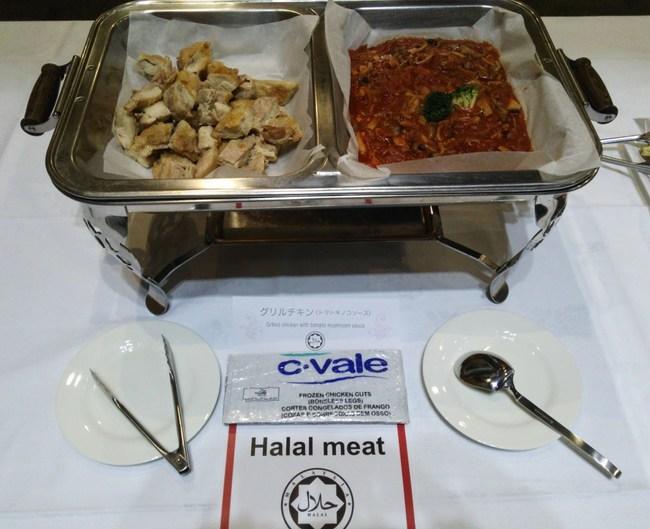 Halal Meat.jpg
