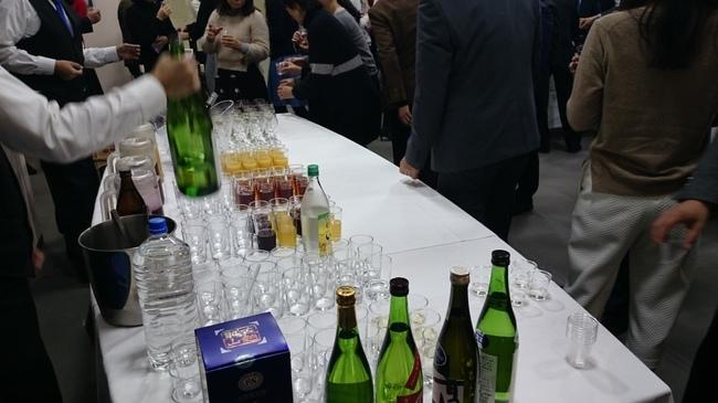 Party Drink Coner.jpg
